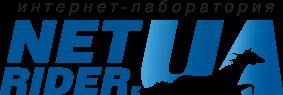 Интернет-лаборатория netrider.ua